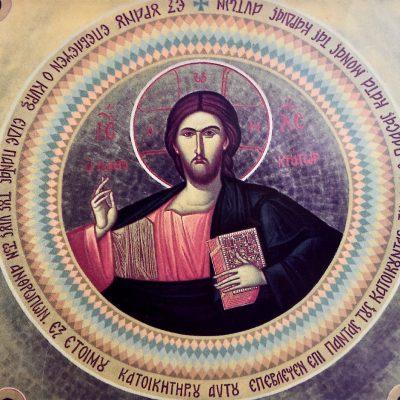 Figure 5 Christ Pantocrator mural after restoration